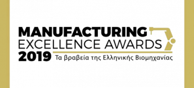 Two golds at the Manufacturing Excellence Awards 2019