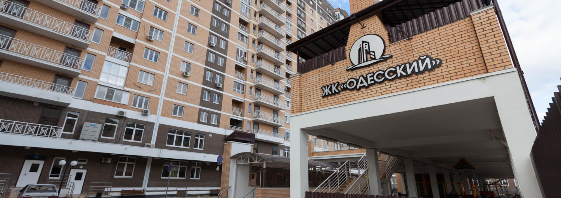 LCD Argo: features of the residential complex