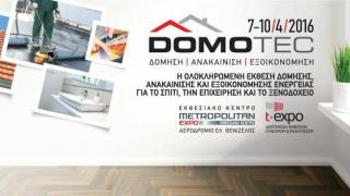 DOMOTEC 2016 wallpaper