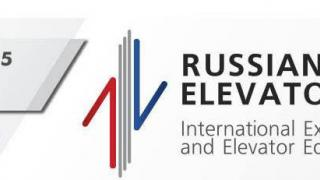 Kleemann at Russian Elevator Week 2015 1