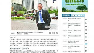 Koukountzos Interview at Apple Daily 1